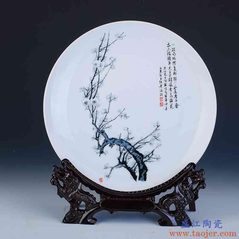 景德镇陶瓷器挂盘 装饰盘梅兰竹菊瓷韵工艺品摆件 家居装饰品