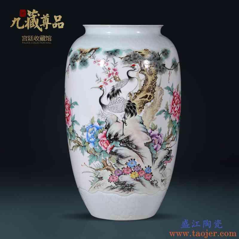 景德镇陶瓷器手绘粉彩松鹤延年花瓶中式客厅玄关电视柜插花摆件
