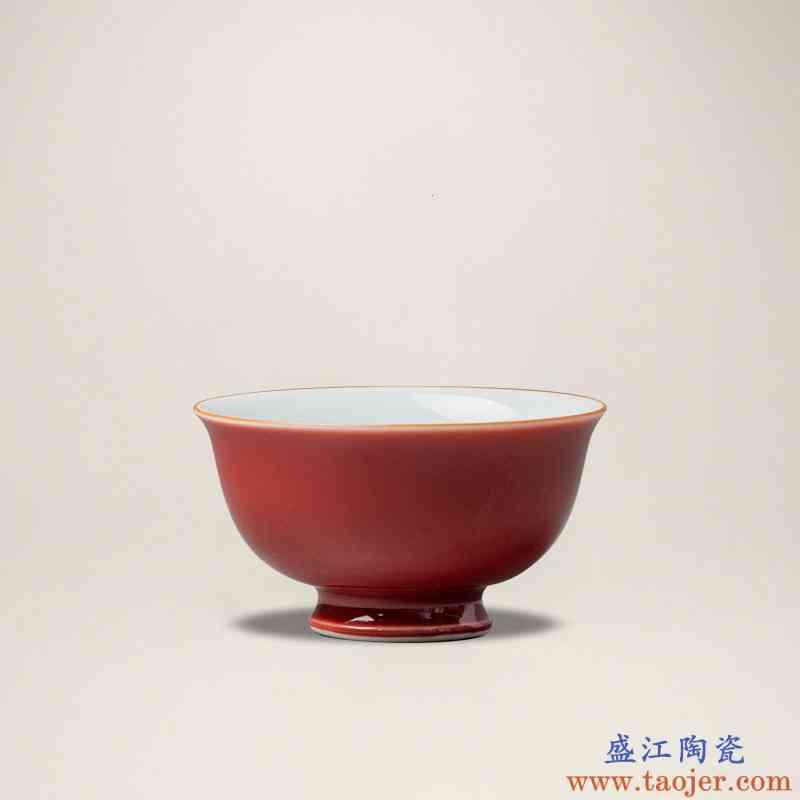 。聚景景德镇祭红釉主人杯品茗杯茶杯主人杯个人杯陶瓷功夫茶杯