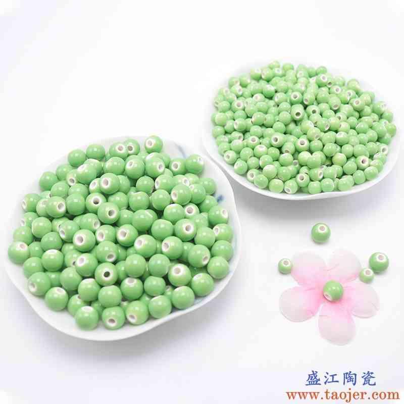 果绿色钢模瓷珠 配件diy饰品手链材料散珠纯色手串儿童手工串珠散