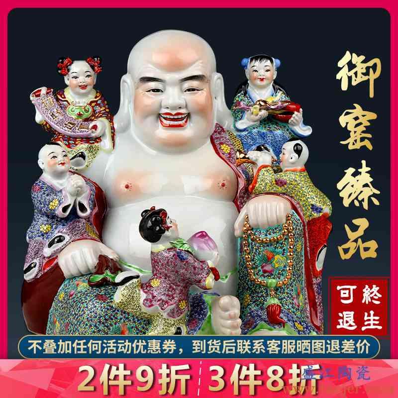景德镇陶瓷器雕塑瓷摆件弥勒佛寺庙中式家居客厅书房博古架装饰品