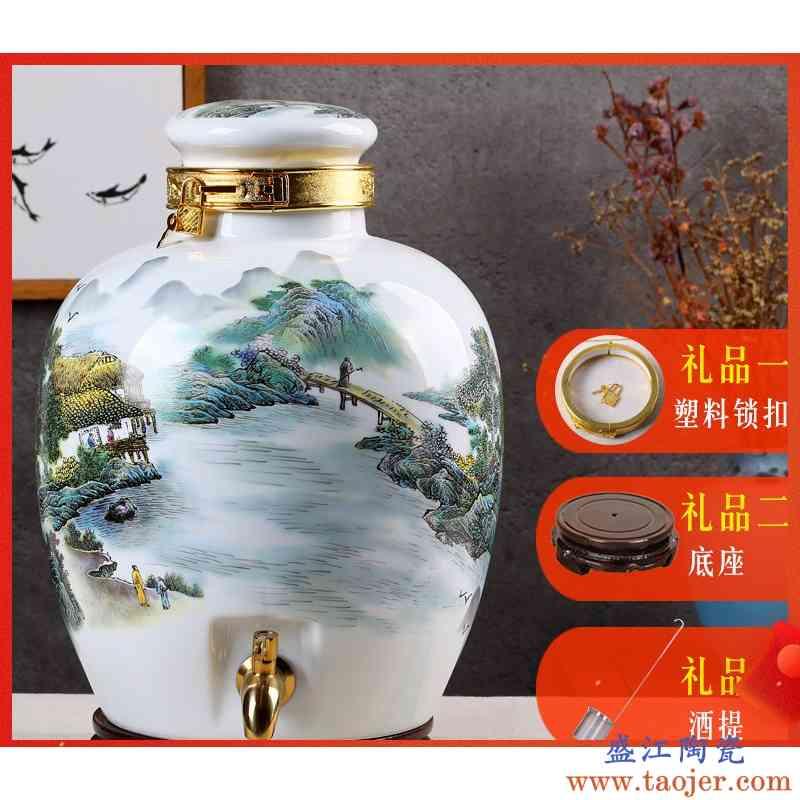 。聚景景德镇陶瓷高白薄胎酒坛子10斤20斤30斤泡酒瓶白酒壶酒缸葡