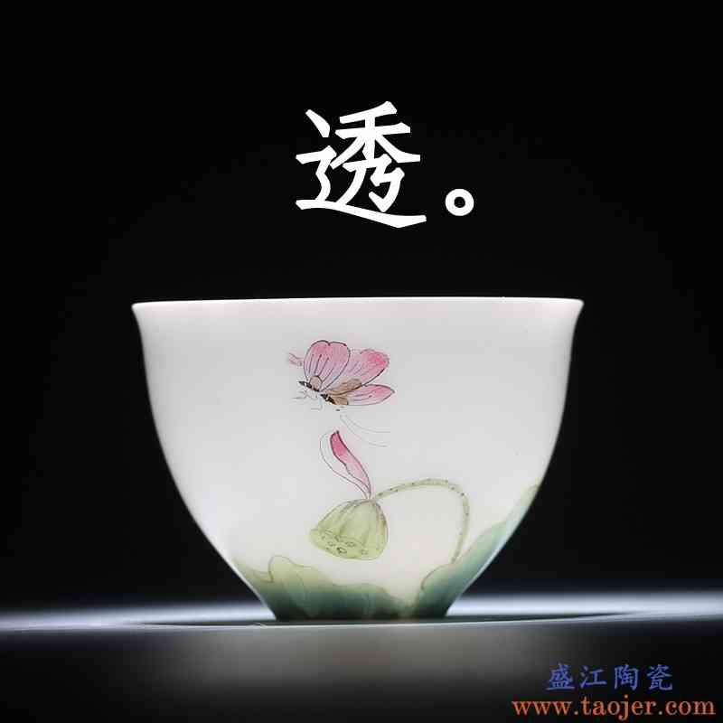 。聚景千年火 主人杯 小茶杯陶瓷景德镇茶具功夫茶杯花开花落品茗