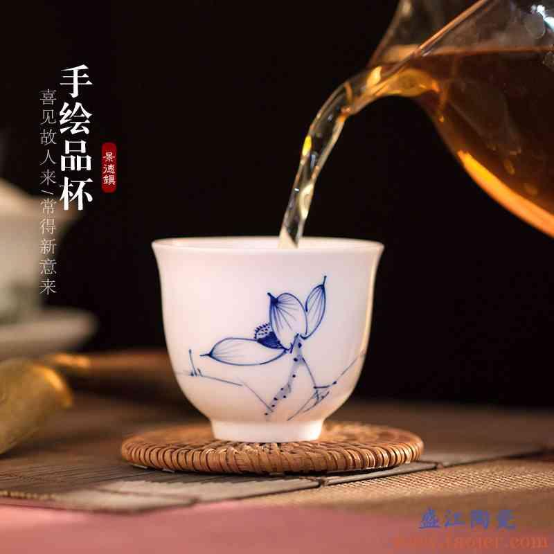 。聚景景德镇陶瓷兰花品茗杯 手绘青花瓷功夫茶杯茶具白瓷茶盏小