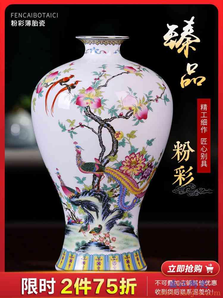 景德镇陶瓷器花瓶粉彩薄胎瓷中式家居客厅插花装饰品书房玄关摆件