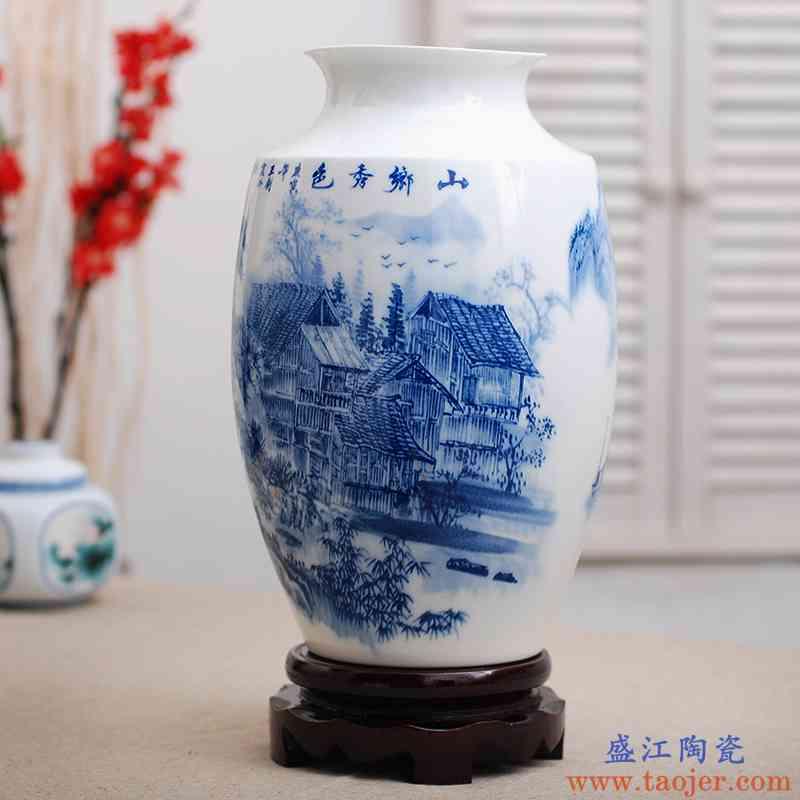 150景德镇陶瓷 手工绘画青花瓷山水花瓶 现代家居装饰品插花摆件