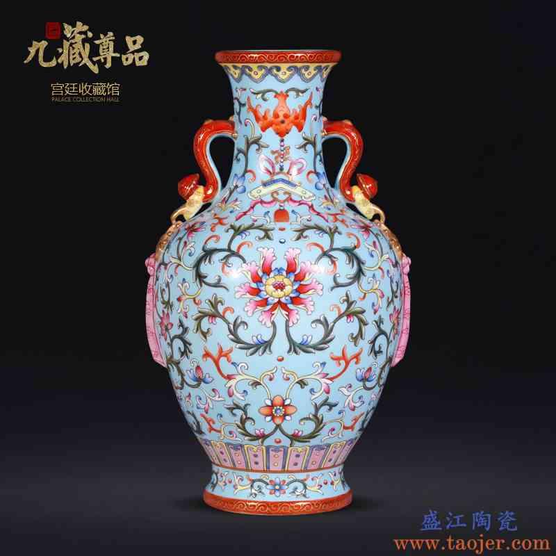 景德镇瓷器收藏手绘清乾隆蓝缠枝纹粉彩花瓶中式玄关家居装饰摆件