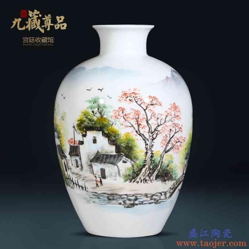 景德镇陶瓷器中式手绘花瓶客厅家居电视柜插花装饰品摆件婚庆礼物