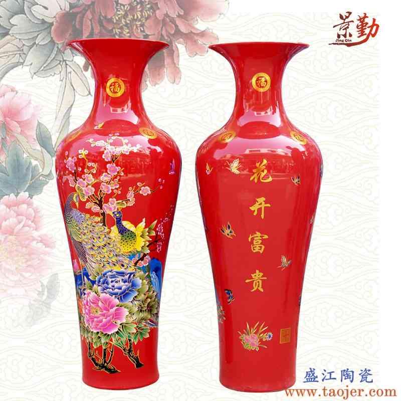091景德镇陶瓷 花开富贵 落地大花瓶 家居客厅KTV装饰 结婚礼物