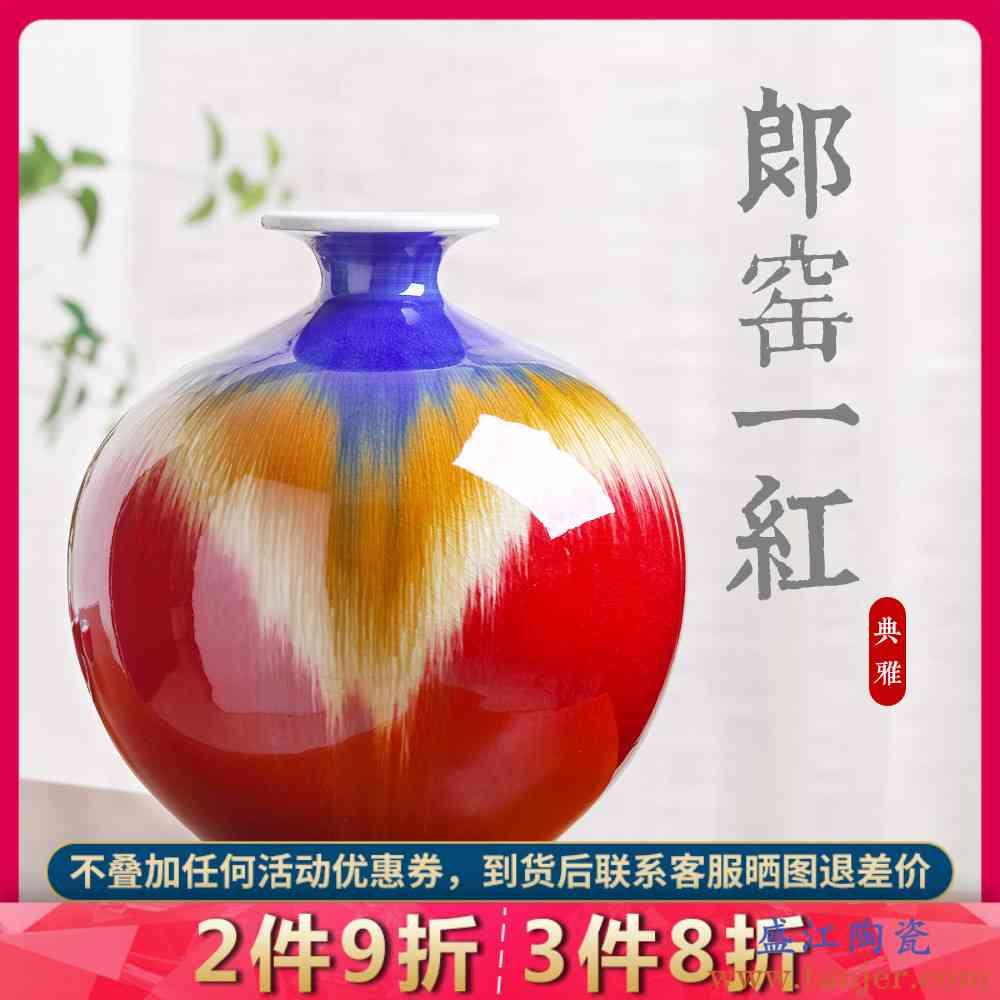 景德镇陶瓷器郎红釉仿古花瓶家居客厅电视柜装饰品中式博古架摆件