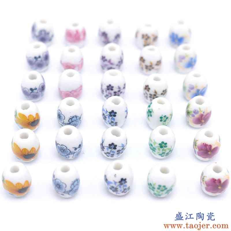 椭圆贴花珠子长腰鼓形珠 中国结编绳diy手链陶瓷珠子50颗大孔串珠
