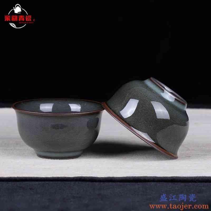 QY聚景青瓷哥窑铁胎品茗杯主人杯单杯冰裂功夫茶杯普洱茶碗茶盏