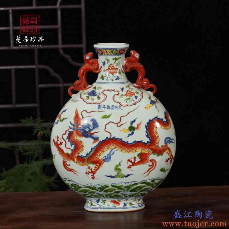 景德镇青花斗彩龙纹双耳扁瓶 鸳鸯纹扁花瓶 手绘仿古宣德彩瓷器