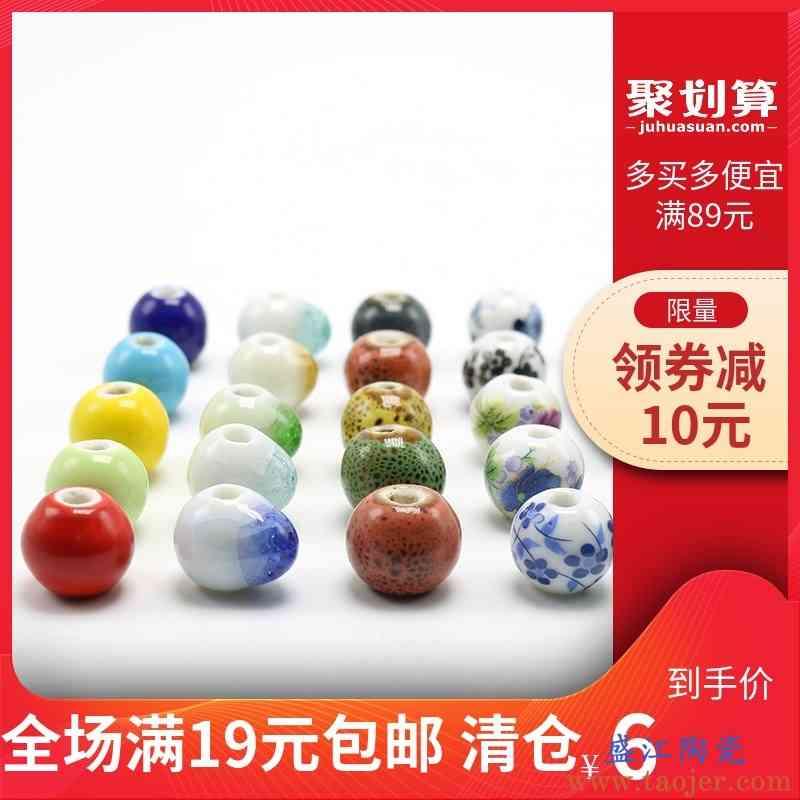 景德镇陶瓷散珠子12mm颜色釉窑变贴花珠大孔手链项链服饰diy50颗