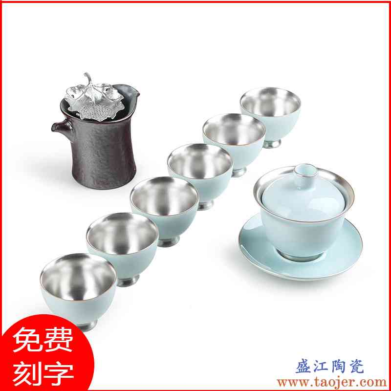 陶瓷青瓷银茶具套装纯银999正品功夫茶杯办公室整套泡茶盖碗家用