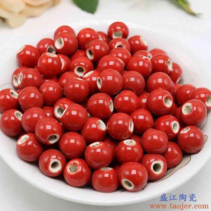 大红色珠子 鲜红色陶瓷珠子 瓷器珠 中国结配件 大孔珠6~12mm毫米