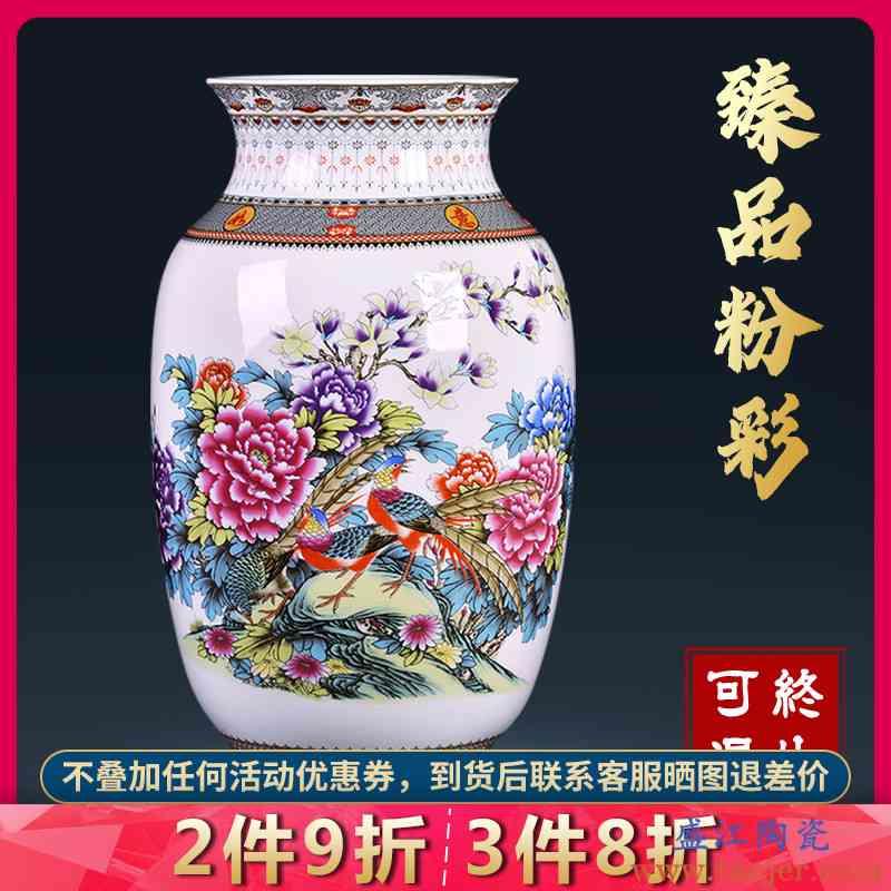 景德镇陶瓷花瓶中式仿古粉彩家居客厅插花客厅电视柜书房装饰摆件
