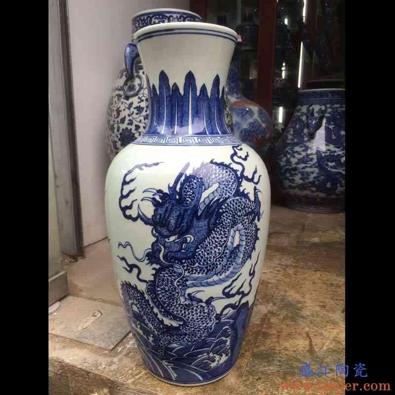 景德镇仿大清38CM高手绘青花龙纹地面摆设陶瓷小花瓶摆件敞口花瓶