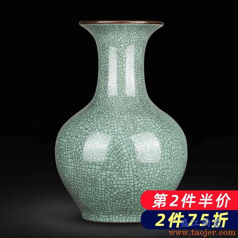 景德镇陶瓷器仿古大号青釉开片官窑花瓶中式家居客厅装饰品摆件