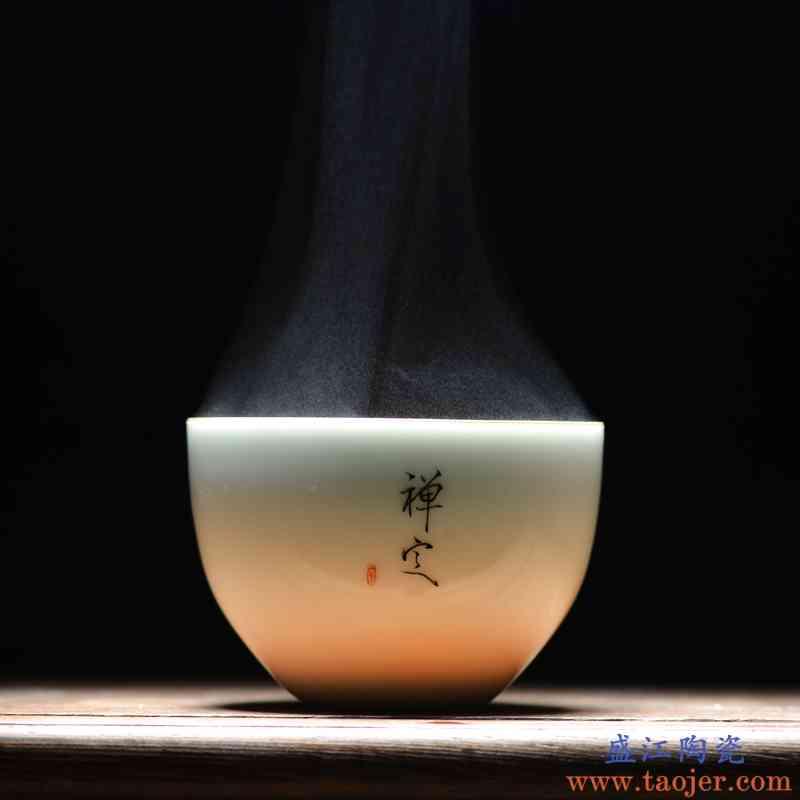 。聚景千年火品茗杯景德镇高温陶瓷单杯影青手绘主人杯普洱功夫茶