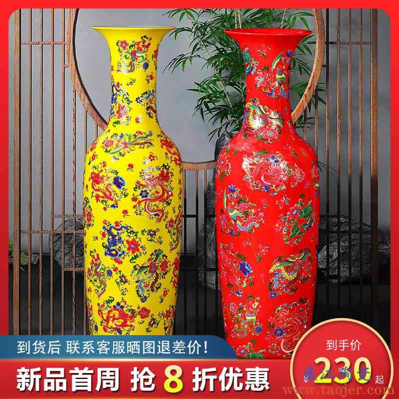 景德镇陶瓷器落地花瓶龙凤呈祥中式特大号酒店客厅玄关复古摆件