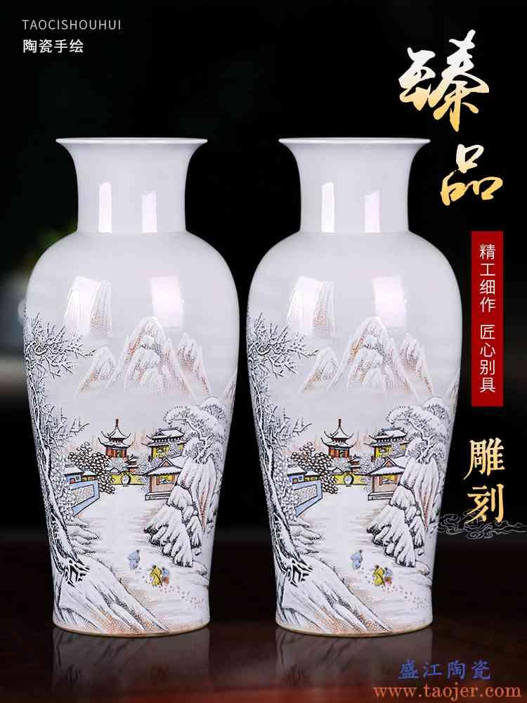 景德镇陶瓷器仿古手绘雪景花瓶中式家居客厅插花装饰品电视柜摆件