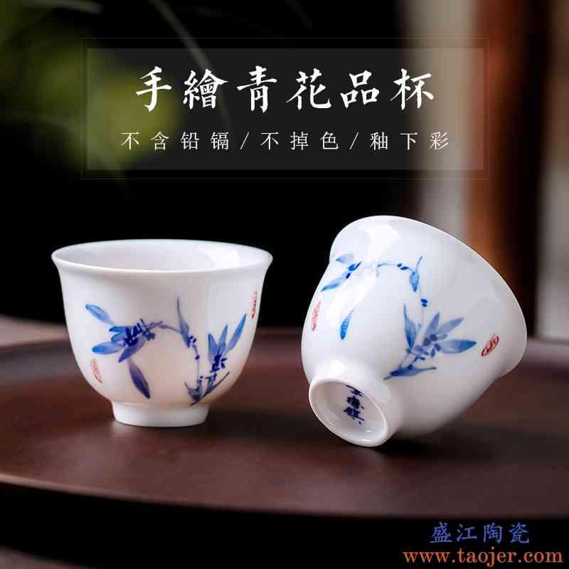 。聚景景德镇手绘青花瓷品茗杯主人单杯 陶瓷兰花功夫小茶杯中式