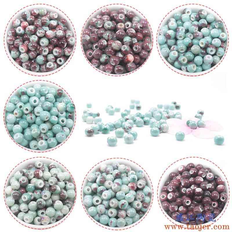 100颗diy手工串珠材料项手链景德镇6mm陶瓷珠子编织配饰窑变散珠