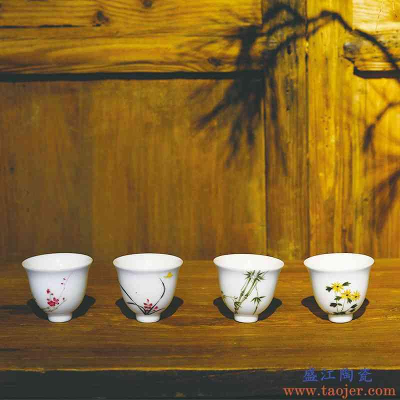 。聚景千年火手绘小主人杯景德镇陶瓷梅兰竹菊四件杯功夫茶杯个人