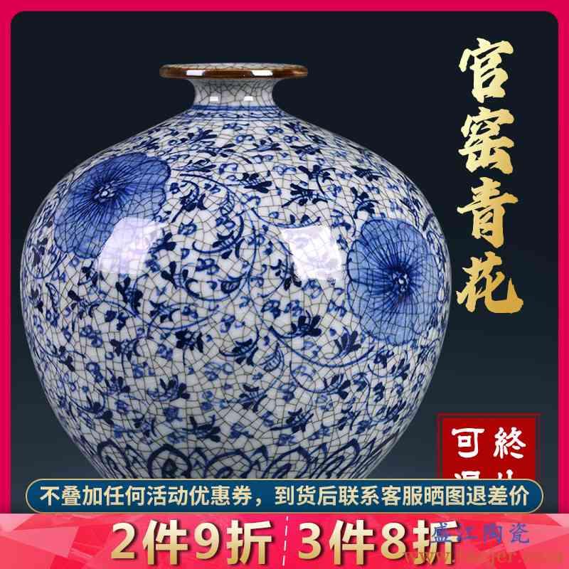 景德镇陶瓷花瓶中式仿古青花瓷家居客厅插花装饰博古架电视柜摆件