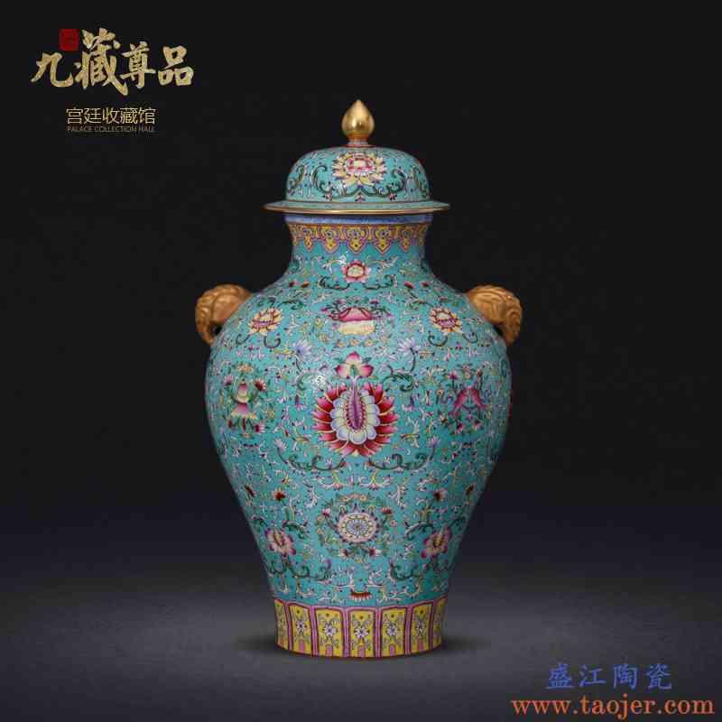 景德镇陶瓷器 仿清乾隆珐琅彩缠枝纹描金双耳花瓶 收藏工艺摆件
