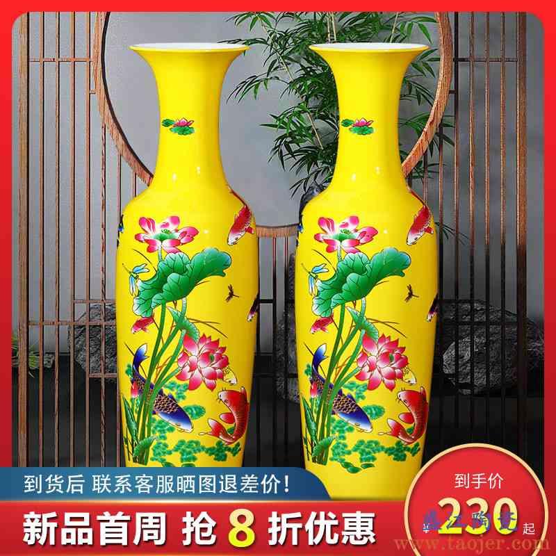 景德镇陶瓷器连年有余中式落地大号花瓶酒店客厅玄关开业送礼摆件