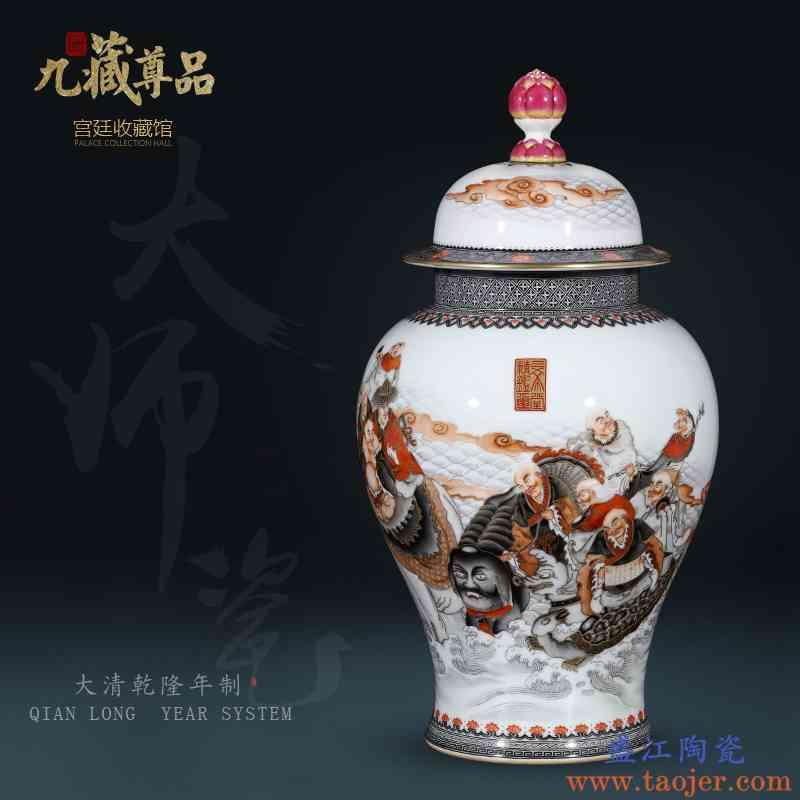 景德镇陶瓷器仿古粉彩描金十八罗汉将军罐中式客厅玄关装饰摆件
