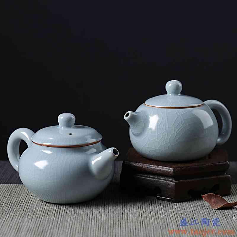 QY 汝窑茶壶陶瓷小西施壶汝瓷单泡茶壶大号家用聚景功夫茶具