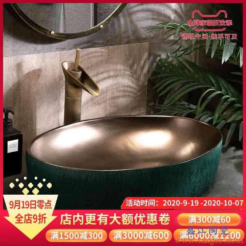 台上盆洗手盆单盆复古水盆家用卫生间简易阳台洗脸盆台盆面盆陶瓷