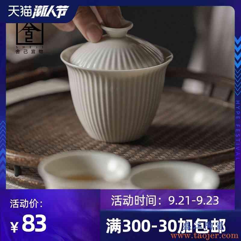 草木灰条纹流水纯手工盖碗景德镇陶瓷茶具三才茶杯套装茶碗单个