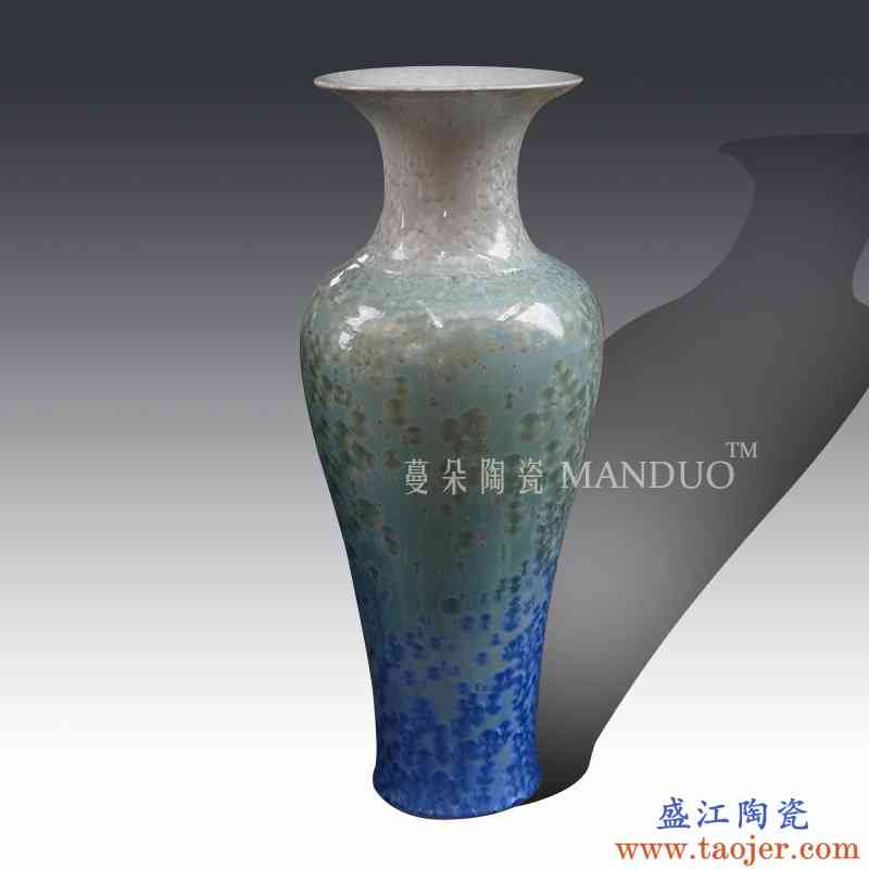 景德镇1米左右结晶釉色陈设花瓶 客厅陈设高雅冰纹釉落地大花瓶