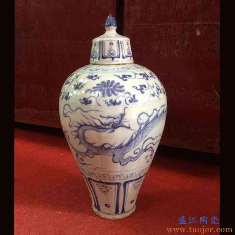 景德镇手绘元青花龙纹陶瓷梅瓶手绘23CM高龙纹三爪龙瓷器盖罐