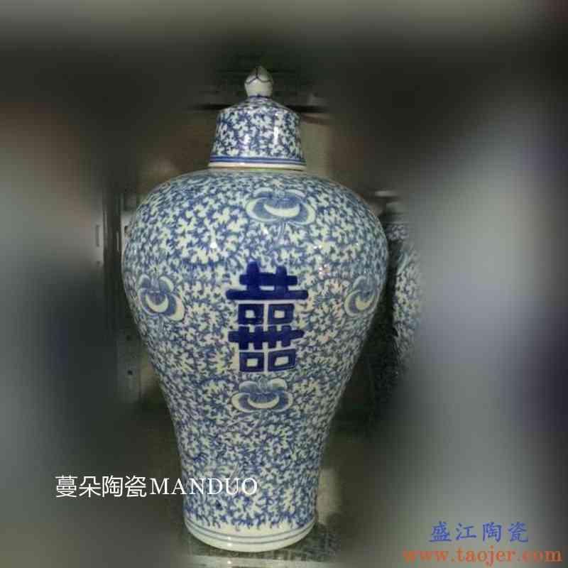 景德镇手绘仿古结婚喜字带盖梅瓶仿古建筑装饰梅瓶瓷器摆件喜字罐