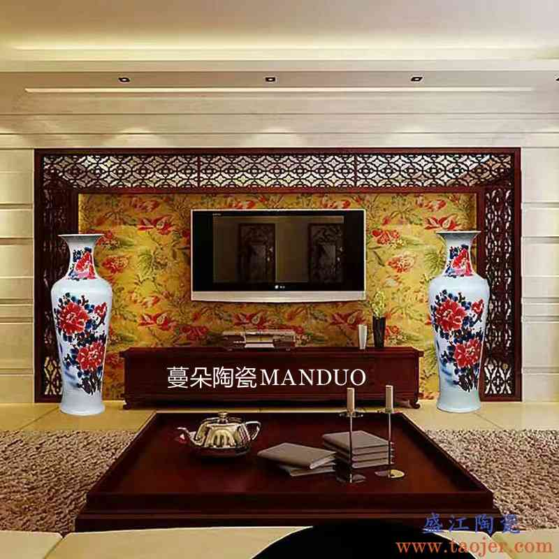 景德镇手绘牡丹梅花双面欣赏瓷器花瓶100CM到160高客厅陈设花瓶