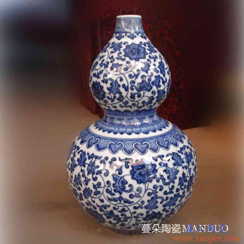 景德镇手绘缠枝莲30CM高左右装饰宝瓷器葫芦花瓶粉彩葫芦花瓶