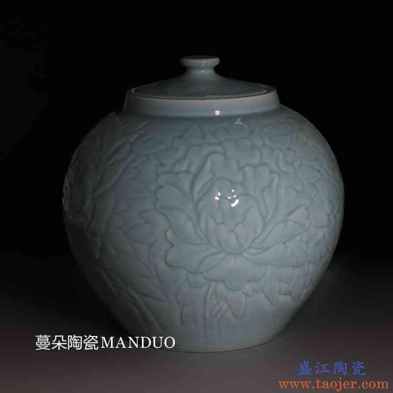 影青雕刻牡丹陶瓷大米罐 漂亮高雅淡雅25斤装陶瓷米缸米罐储物罐
