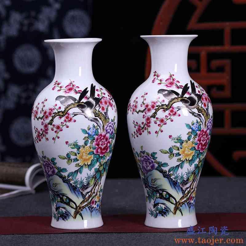 景德镇陶瓷器现代中式花瓶插花器摆件家居客厅玄关工艺装饰品摆件