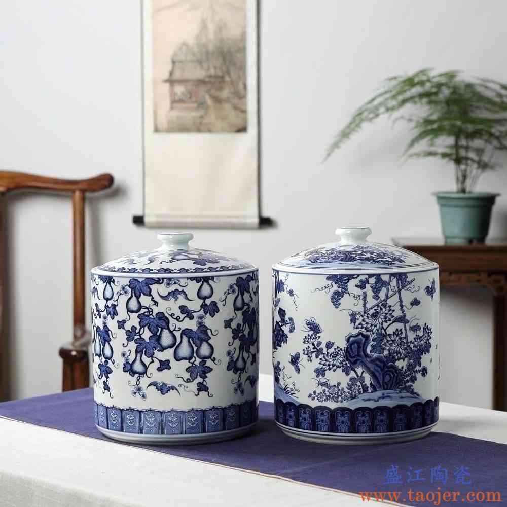 景德镇陶瓷器摆件青花瓷普洱茶储物罐子零食罐 家居客厅工艺饰品