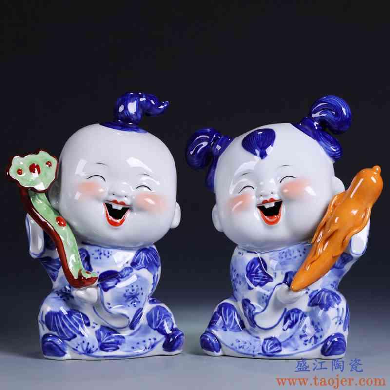 景德镇陶瓷器情侣工艺品结婚礼物创意装饰品摆件家居客厅中式摆设