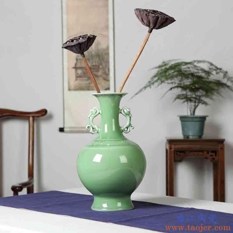 景德镇陶瓷摆件 手工青瓷双耳禅意花瓶新中式家居客厅工艺装饰品