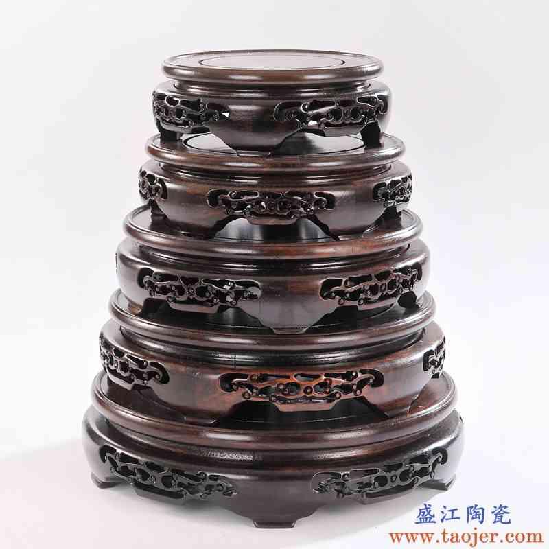木质圆形古典花瓶托底座实木花盆花瓶底座 黑枝镂空雕花 圆形根雕