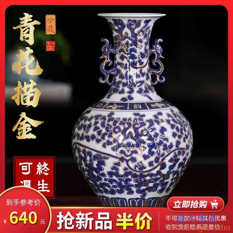 景德镇陶瓷器仿古青花瓷中式花瓶插花家居客厅装饰品摆件大号瓷瓶