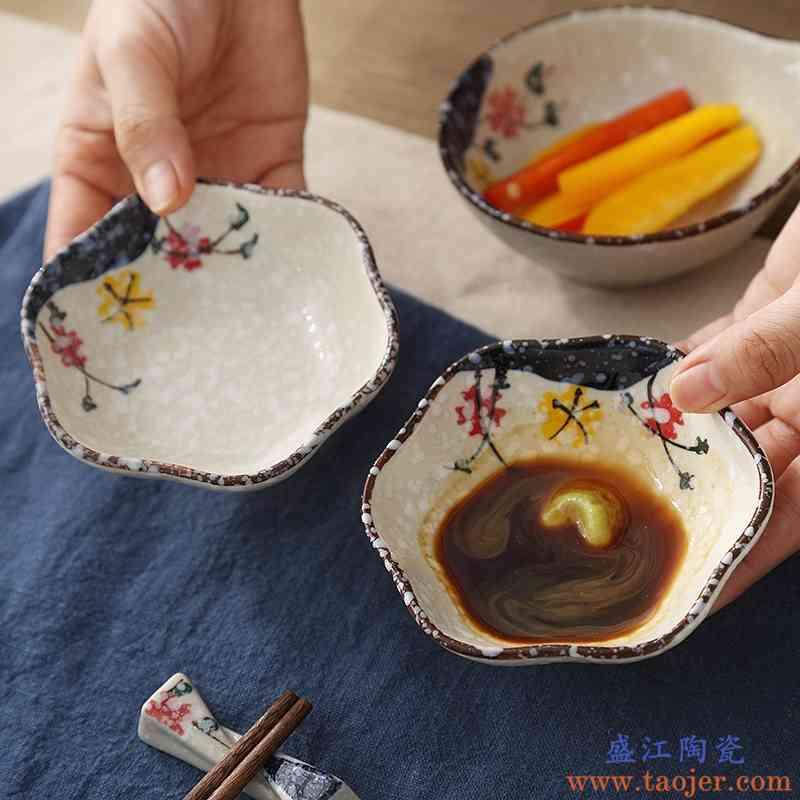 巧慕日式小碟子陶瓷家用味碟蘸料碗小号菜碟创意调味碟醋碟个性酱