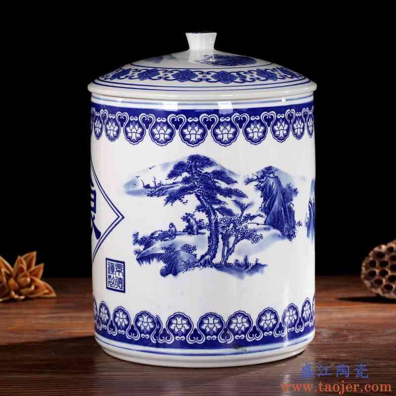景德镇陶瓷米缸厨房储物器大号腌菜缸带盖家用20斤装米桶防潮密封
